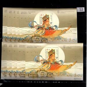 / 10X MACAU - MNH - ART - OVERPRINT - CHINA - CULTURE - 1998