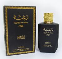 Raghba für Männer durch Lattafa Parfums 100ml EAU DE PARFUM geben Verschiffen fr
