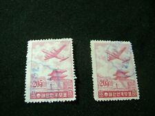 KOREA-(-1957-)-SCOTT # C22-USED-LOT of 2 STAMPS-CV.$25