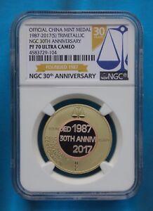 Shanghai Mint:1987-2017 NGC 30Th Anniversary Trimetallic Medal NGC PF70