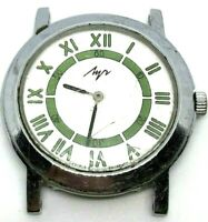 Watch Luch Soviet Ussr Vintage Mechanical Russian Rare Wrist Retro 16 Jewels Old