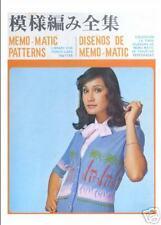 Knitting Machine Punchcard Pattern Book No 1