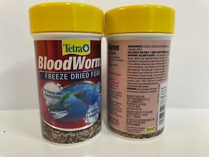 Tetra Bloodworms 0.25oz (Free Shipping In USA)