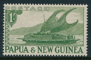 1952-1958 PAPUA NEW GUINEA 1/- YELLOW GREEN (LAKATOI) FINE MINT MNH SG10