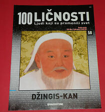 GENGHIS KHAN MONGOL EMPIRE 09 STORY ABOUT LIFE VERY RARE SERBIAN MAGAZINE