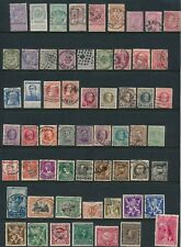 Belgium **59 DIFFERENT (1865-1932)** MH & USED; INCL B48-50 MH
