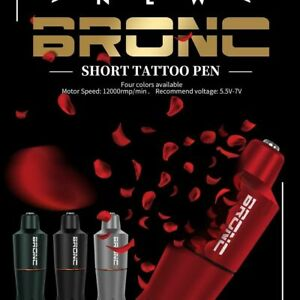 HUMMINGBIRD BRONC V9 CLICK GRIP tattoo pen short machine BLACK