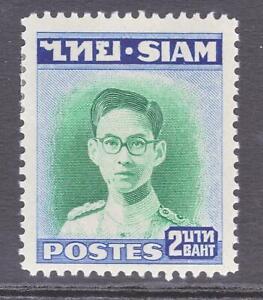 Thailand RAMA IX.  MLH. Definitive Issue. Superb A+A+A+