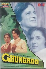 Ghungroo - shashi kapoor    [Dvd] 1st Edition Released
