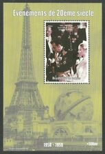 GUINEA 1998 MILLENNIUM FILMS FILMSTARS GRACE KELLY ROYAL WEDDING M/SHEET MNH
