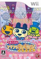 Used Wii Tamagotchi no Furifuri Nintendo JAPAN JP JAPANESE JAPONAIS IMPORT