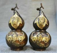 """8.8 """"Chinois Cuivré doré Feng Shui Bat Gourds Richesse fortune Statue Paire"""