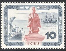 Japan 1958 Boats/Ships/Statue/Nautical/Port 1v (n23681)