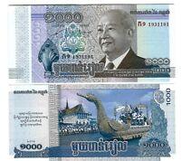 KAMBODSCHA CAMBODIA 1000 1.000 RIEL 2012/2013 UNC P 63