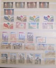 timbres francais de service UNESCO de 1960 à 1987 COMPLET 30 TIMBRES