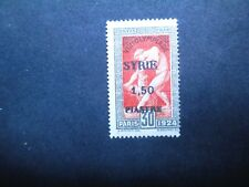 Syria #135 Mint Hinged -  WDWPhilatelic