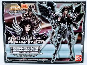 BANDAI Saint Seiya Cloth Myth Dark Lord Hades Figure Japan New