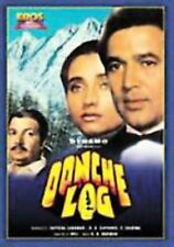 Oonche Log (Hindi DVD) (1985) (English Subtitles) (Brand New Original DVD)