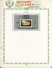 YEMAN--Souvenir from 1960 Olympics Imperf Version