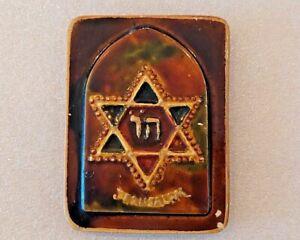 RARE ANTIQUE ISRAELI CERAMIC PLAQUE STAR OF DAVID  FOR HANGING JUDAICA JEWISH