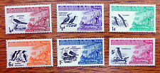 CARN IAR 1961 Sea Birds Complete (6) Unmounted Mint NEW LOWER PRICE FP1912