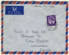 2 Covers from the British Forces Post Office from Christmas Island
