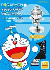 Tenyo Metallic Nano Puzzle Doraemon Hopter Take Copter from Japan anime Manga