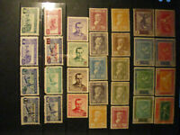 Spain stamps 1930s early small collection