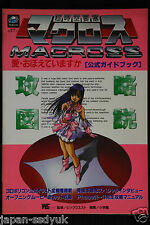 Macross Do You Remember Love Official Guide Book OOP