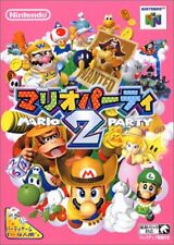 Mario Party 2 (1999) Brand New Factory Boxed Japan Nintendo 64 N64 Import Game