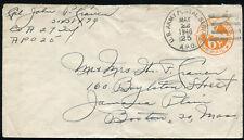APO 25 1946 (OSAKA) 27th INFANTRY COVER to BOSTON