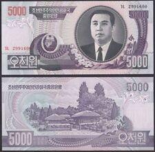 Korea 2006 Five Thousand 5000 Won UNC