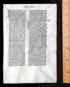 MEDIEVAL BIBLE LEAF- ILLUMINATED MANUSCRIPT, c 1250 FRANCE
