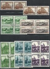 Russia 1947 Sc# 1134/42 Moscow 800 years anniversary blocks 4 NH CTO