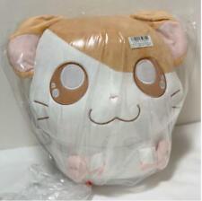 Brand new Japan Hamtaro Hamster I LOVE HAMUCHANS BIG Plush Toy 30cm with tag