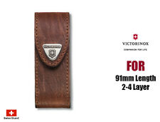Victorinox Leather Belt Pouch Brown For 91mm 2-4 Layers Swiss Army Knife 4.0543