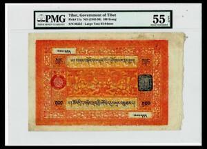 Tibet Government of Tibet 100 Srang ND (1942-59) Pick 11b PMG AU55EPQ