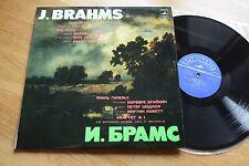 BRAHMS Quartet No. 1 GILELS  Amadeus Quartet LP Melodiya CM 09373-4