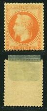 "FRANCE STAMP TIMBRE N° 31 "" NAPOLEON III 40c ORANGE "" NEUF x TB"