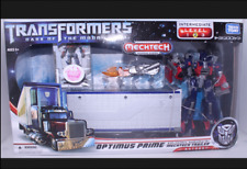 Transformers 3 version of the DA-03 v optimus prime with carriage box in stock