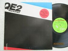 MIKE OLDFIELD - QE2 - Super rare Taiwan NOT FOR SALE LP / Diff. Label