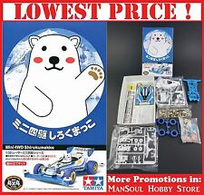 Lowest Price Tamiya MINI 4WD 18083 1/32 JR Shirokumakko White Bear Kids Car Gift