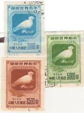 China(PRC),Scott#1L154-1L156,used
