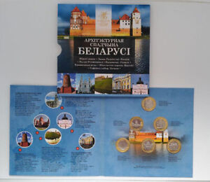 The architectural heritage of Belarus. 6 coins 2 roubles 2018