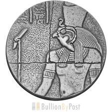 2016 Horus 2-Ounce Silver Coin