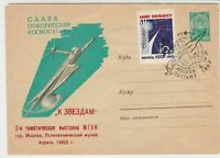 Russia 1962 Space Rocket Orbiting Planet Slogan Cancel + Stamp Cover Ref 30092