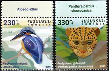 ARMENIA 2019-21 FAUNA. Protected Animals. Bird Panther. Latin Name Margins, MNH