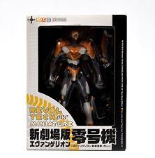 Revoltech Miniature - Evangelion Proto Type-00 (New Movie Edition) Action Figure