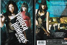 Yakuza Hunters Duel in Hell New Erotic DVD From Tokyo Shock Asian Cinema Asami
