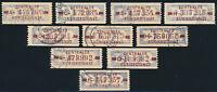 DDR-Dienst, B 20, Lot 10 Stück verschiedene Buchstaben, gestempelt, Mi. 170,-